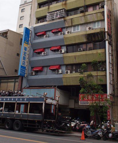 華宏飯店HWA HONG HOTEL