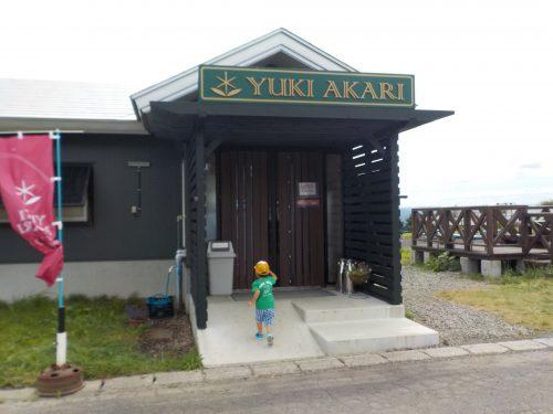 YUKI AKARI