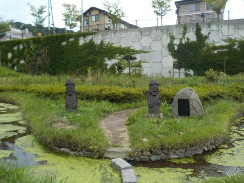 馬渕川公園