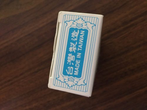 台湾旅行虫除け対策