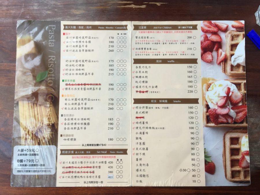 高雄瑪莉桃桃親子生活餐廳