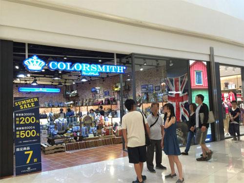 colorsmith
