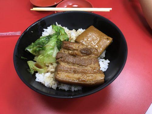 彩縈川味牛肉麵