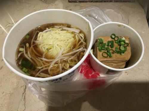 豊原清水排骨麺