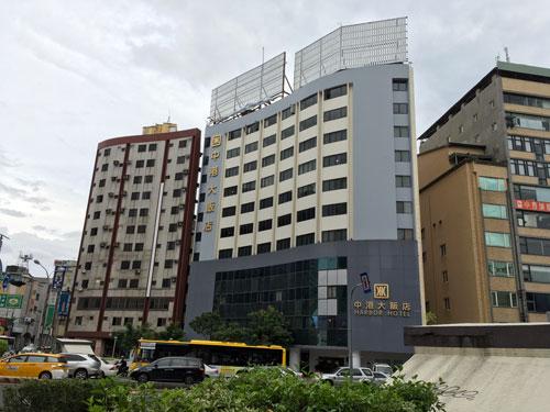 中港大飯店 HARBOR HOTEL