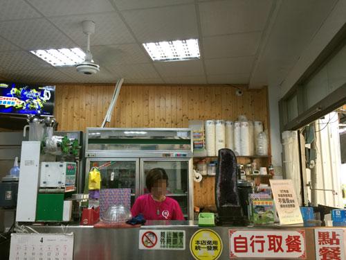 Q陳古早黑砂糖剉冰 恆春中山店